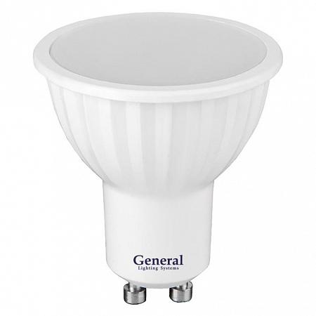 Лампа GLDEN-MR16-7-230-GU10