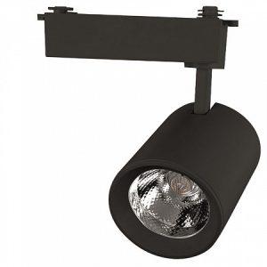 Светильник трековый GTR-10-1-IP20-B